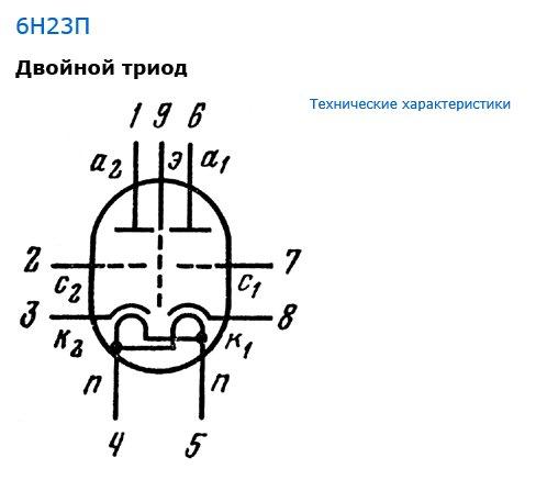 电子管6p1功放机电路图